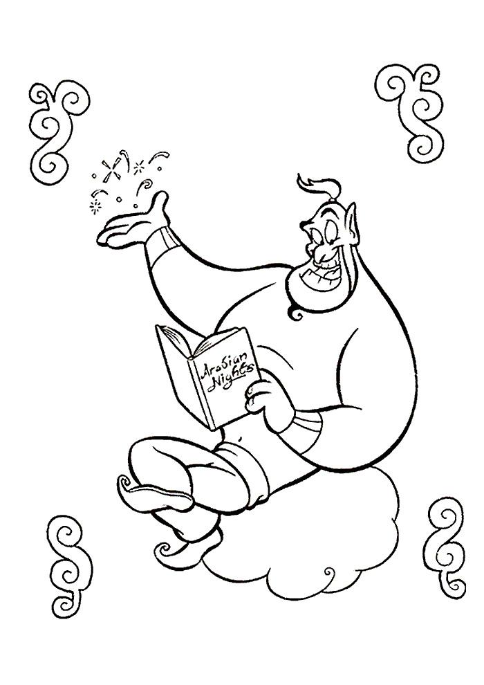 Alladin - geest leest een boekje