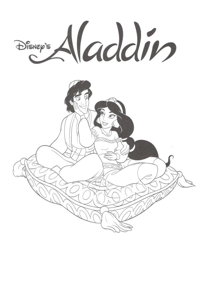 Alladin - samen zitten op een kussen