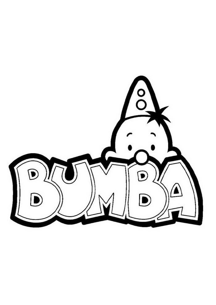Bumba Kleurplaat 1 Jaar Bumba Bumba Achter De Letters Van Zijn Naam Bumba
