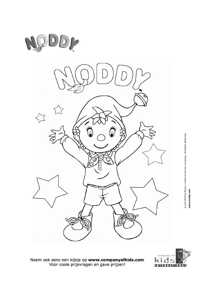 Noddy - hallo