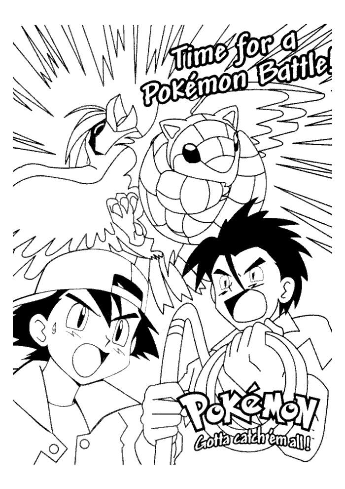 Pokemon - in gevecht