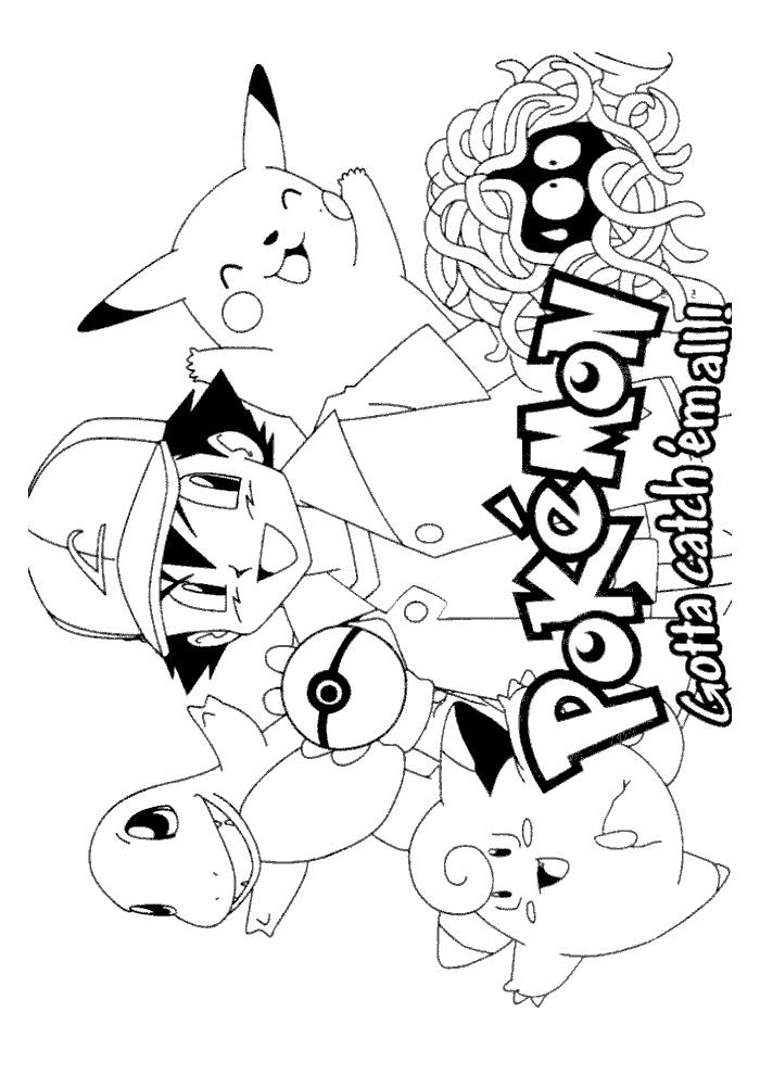 Pokemon - pokemon met zijn vrienden